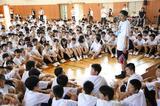画像2: 三代目JSB 山下健二郎が母校で『夢の課外授業』 「今日の授業が何かのきっかけになれば嬉しい」