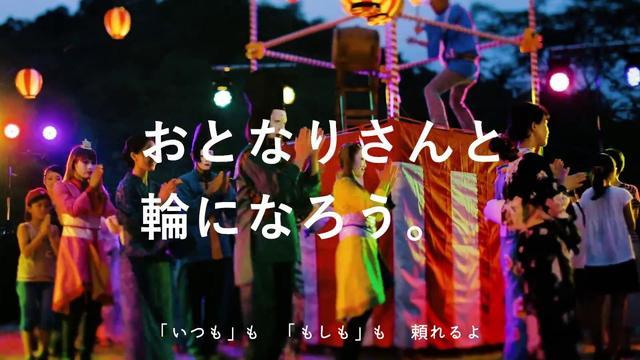 画像: 【京都市公式】平成KIZOKU2「Welcome to the 自治会・町内会」編 www.youtube.com