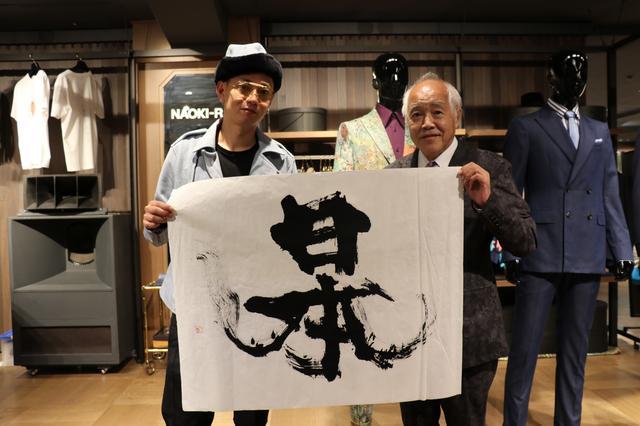 画像2: 話題のデザイナー横川直樹が手掛ける プロジェクトNAOKI-Rが百貨店初のPOPUOSHOPを展開