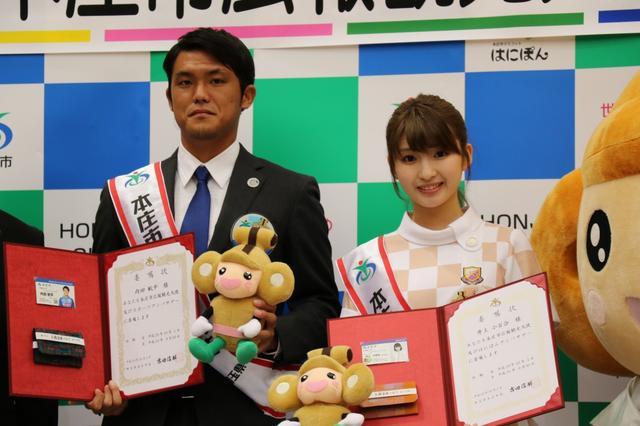 画像: 左より内田航平選手(水戸ホーリーホック)、井上小百合(乃木坂46)