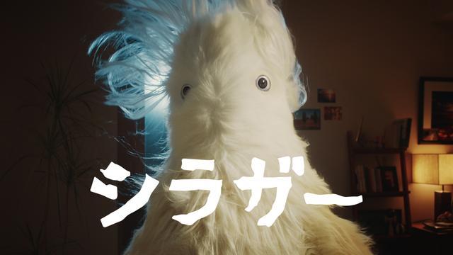"""画像1: 滝沢秀明に忍び寄る、気になる存在 白髪の化身""""シラガー"""""""