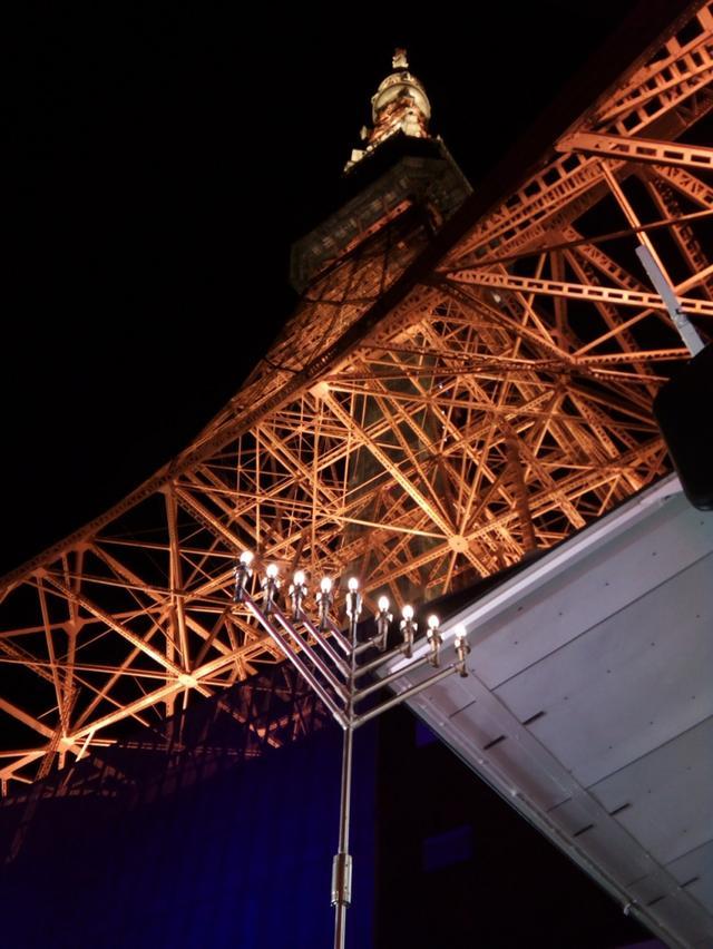 """画像: 東京タワーにユダヤの伝統行事""""ハヌカー""""のともし火!"""