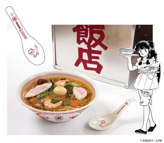 画像: シャンプーがVRでラーメンを出前!?コラボカフェの完成度がすごい!/1月8日(月)の東京イベント