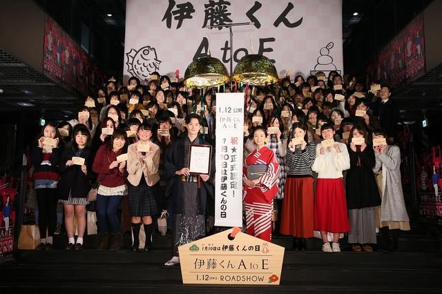 画像: 岡田将生の着物姿に女性ファンうっとり!「振り回されたい」