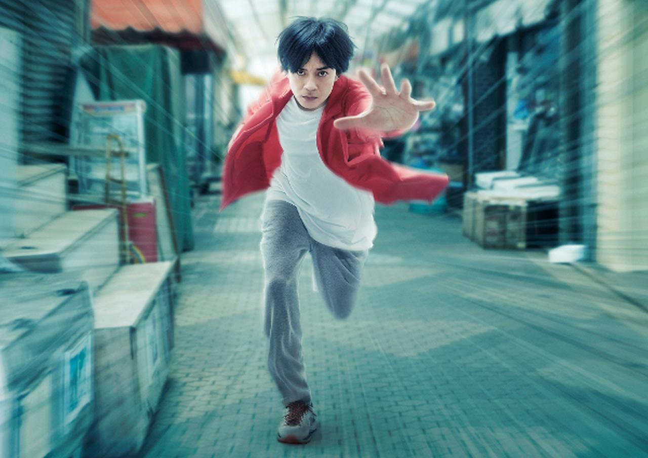 画像: 青柳翔が異端のスプリンター「ドラマW 食い逃げキラー」