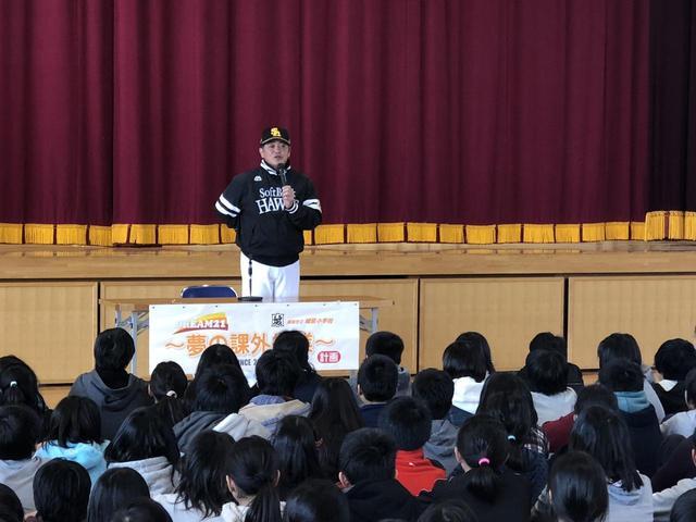 画像: SB工藤公康監督、福岡の小学生に『夢の課外授業』