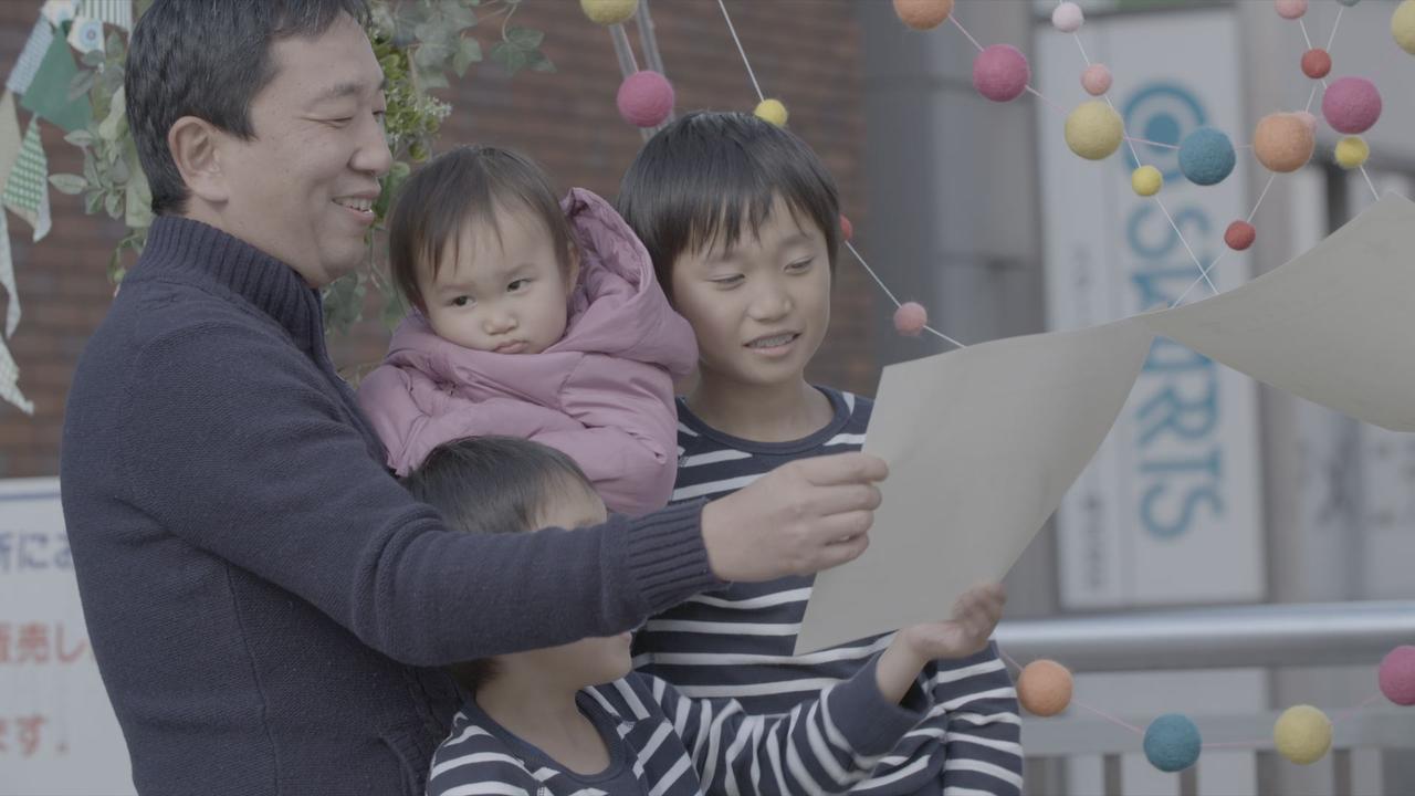 画像: 松戸市がお届けする「世界一の感謝状」公開