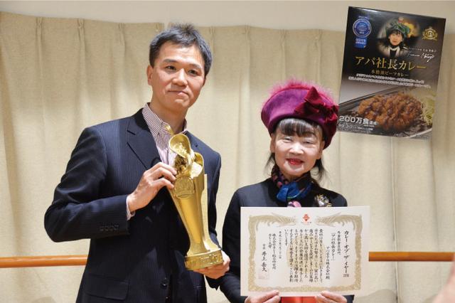 画像: カレー・オブ・ザ・イヤー2018が決定!