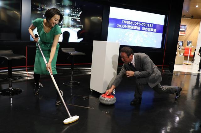画像: 競技より面白い?浅田舞と森末慎二が2度目のコンビで五輪番組