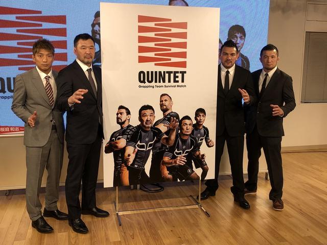 画像: 桜庭和志の新グラップリング大会「QUINTET」4・11両国で開催