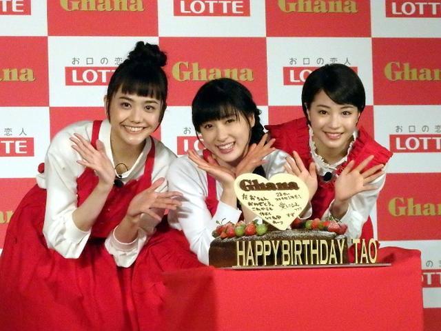 画像: 土屋太鳳、愛莉&すずからのバースデーケーキに感激「生きてて良かった!」
