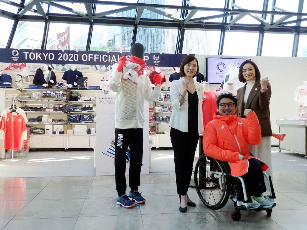 画像: 左から、八木沼純子、上原大祐選手、上村愛子さん