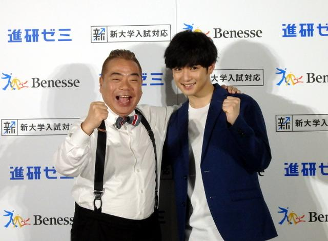 画像2: 出川哲朗、千葉雄大とのCM撮影で切ない想い「俺も生きている!」