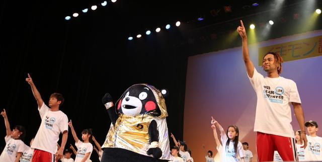 画像: 黒木啓司とEXILE NESMITH、熊本でハピバ!「くまモン誕生祭 2018」