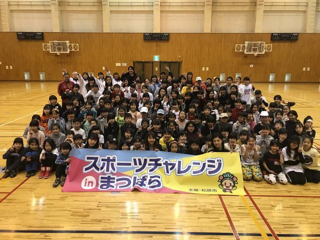 画像: Dream Ayaが地元で子どもたちとダンス! 重留真波、中島美央もレッスン