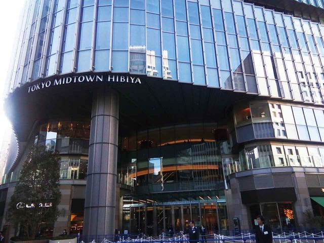 画像: ついにオープンした東京ミッドタウン日比谷。エントランス前の開放的な空間・日比谷ステップ広場もくつろぎの場となりそう