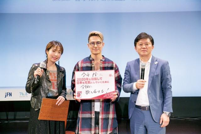 画像: 今市隆二さん「すべては三代目のために」【JAPAN MOVE UP】