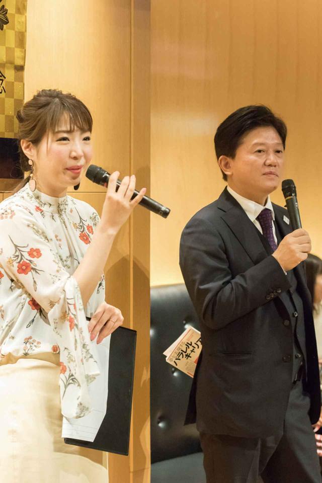 画像1: ラジオ「JAPAN MOVE UP!」  放送250回を超えました! 2020年のその先へ――日本の「これから」を語るラジオ