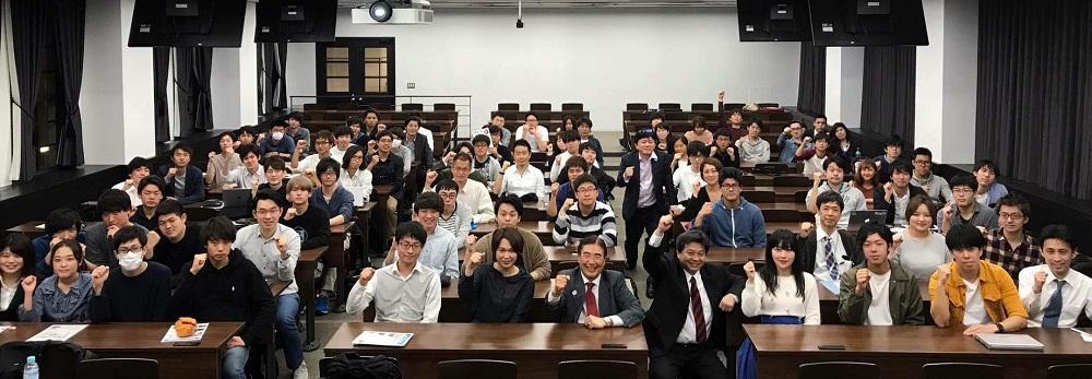 画像: 水野正人氏が将来の起業家にメッセージ「世界の模範となれ」【WASEDA-EDGE人材育成プログラムリポート】