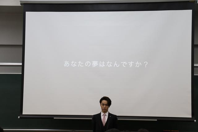 画像: EXILE TETSUYA 客員教授5年目は論文をもとに新たな講義を展開