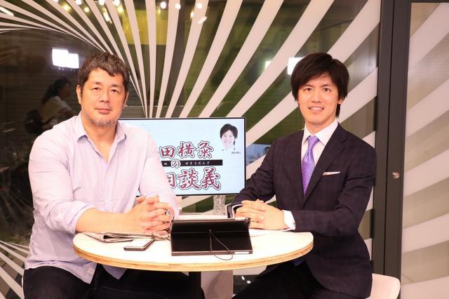 画像: 髙田延彦が悪質タックル問題で内田監督に「逃げてる」と辛辣発言