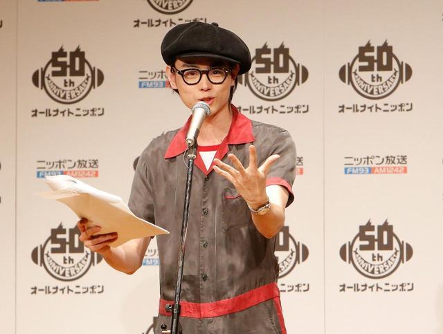 画像1: 菅田将暉がANNで初の公開録音「謎な時間」