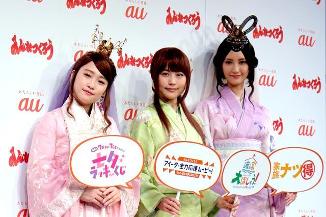 画像: 有村&菜々緒&川栄、auの三姉妹が勢ぞろい!  CMで「三姉妹でストーリー」希望