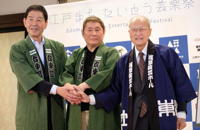 画像: 左から、台東区の服部征夫区長、江戸まちたいとう芸楽祭実行委員会のビートたけし名誉顧問、同じく松倉久幸顧問