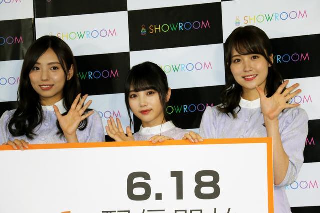 画像3: 指原、乃木坂46も参戦「猫舌SHOWROOM」始動