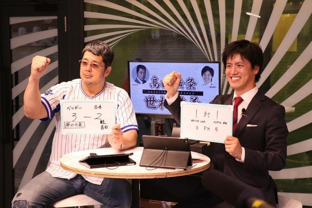 画像: 髙田延彦が「ベルギー3-2日本」炎上覚悟の日本負け予想
