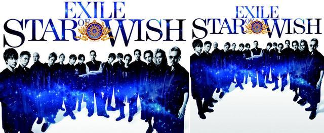 画像: New Album『STAR OF WISH』7月25日(水)発売