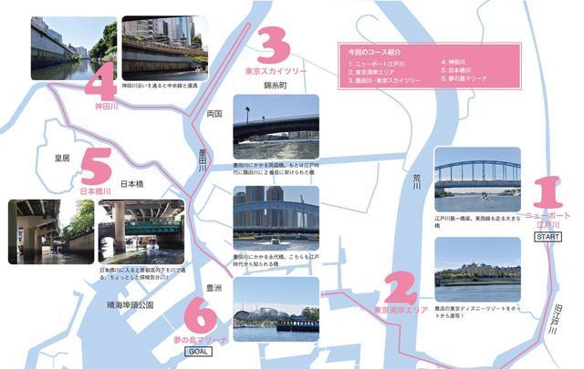画像1: Tokyo River Cruise!! 江戸情緒あり近未来感ありの川めぐり!