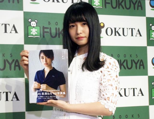 画像: 欅坂46 長濱ねるが脱衣所で意識不明に!?