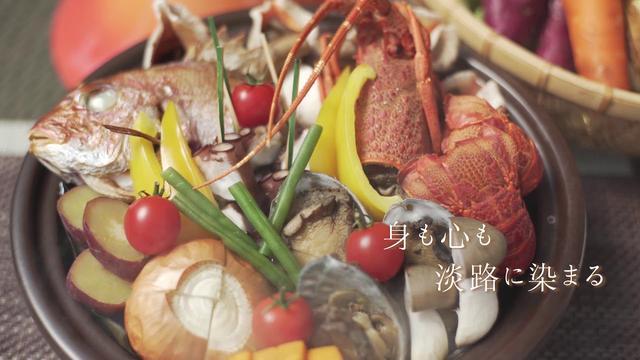 画像: ホテルニューアワジグループ 淡色のリゾート篇 youtu.be