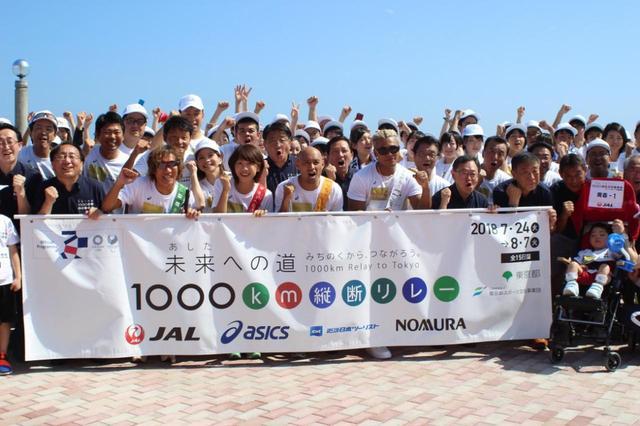 画像: 青森~東京をつなぐ1000kmリレーがスタート! 三代目のELLY「東北盛り上げたい」