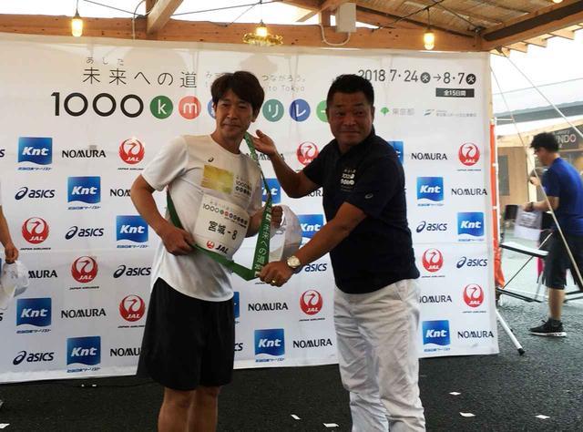 画像1: 元体操選手の冨田洋之さん、パラ⽔泳選手の山田拓郎さんも参加