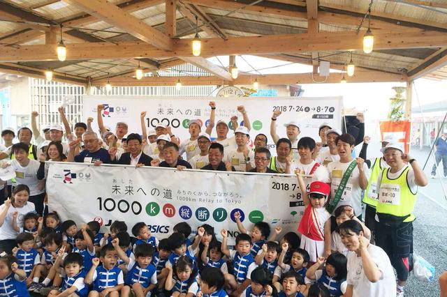 画像2: 元体操選手の冨田洋之さん、パラ⽔泳選手の山田拓郎さんも参加