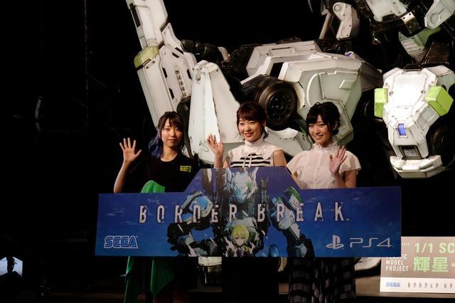 画像2: 秋葉原に実物大プラモデル登場!  新作ゲーム発売に合わせたプロジェクト