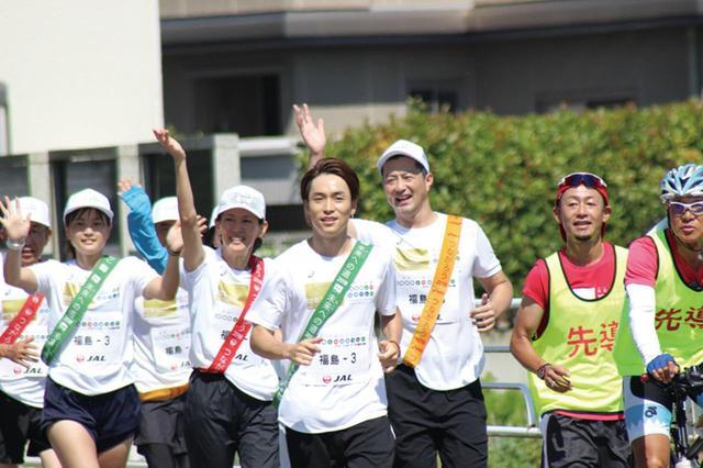 画像: 【DAY9】8.1 福島県相馬市 EXILE TETSUYAら「元気感じて」