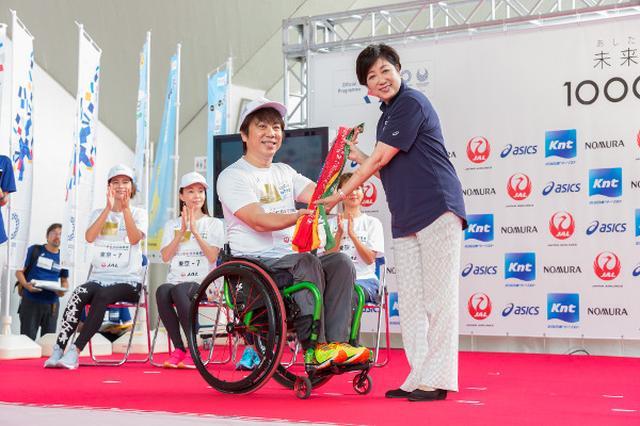 画像: 青森~東京のたすきリレーがゴール! 小池都知事「たすきは心の絆」【1000km縦断リレー】