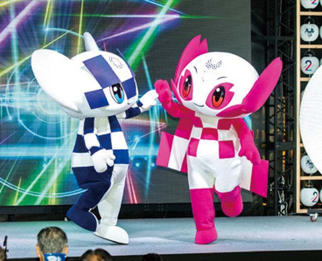 画像3: 東京2020大会まで「あと2年!」池江選手「国民全員でメダルを」