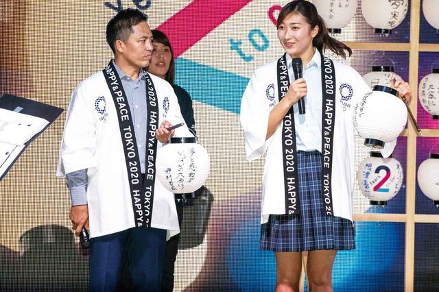 画像1: 東京2020大会まで「あと2年!」池江選手「国民全員でメダルを」