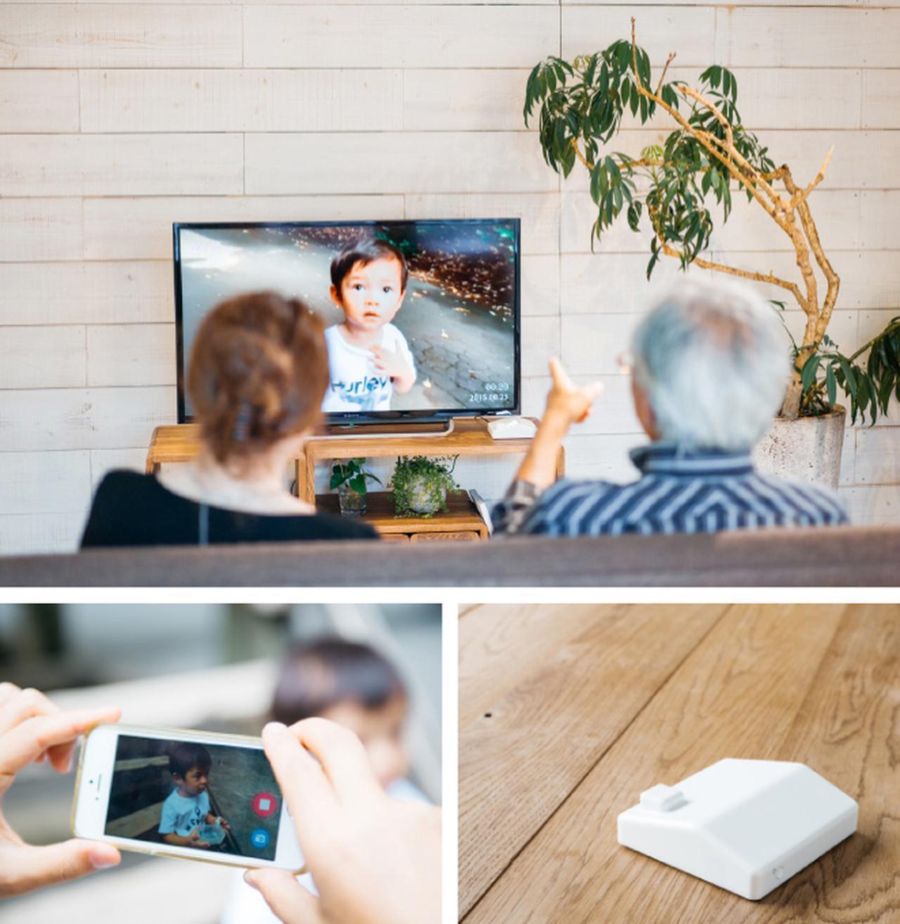 画像: 「まごチャンネル」設置方法は、テレビにつなぐケーブル一本と、電源コード一本だけ。本体価格に加え、通信費として月額1480円がかかる。