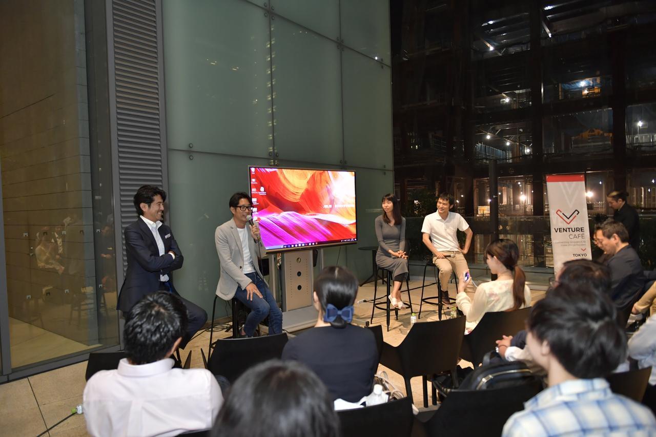 画像3: 2020年以降、日本の若者はどこを目指すべきか 『Beyond 2020 Night』Report
