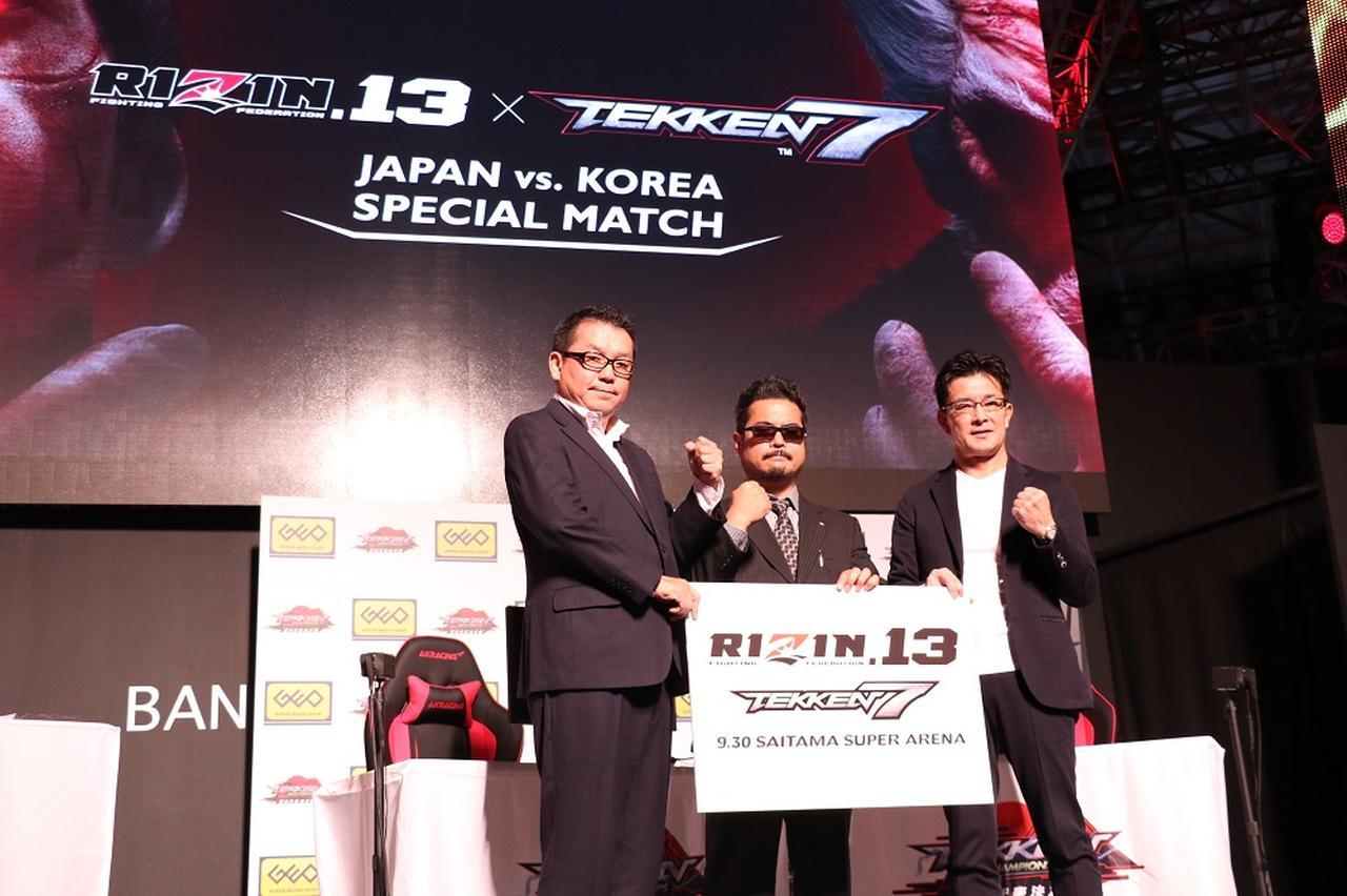 画像: 追加対戦カードはeスポーツでの日韓戦【9・30 RIZIN】