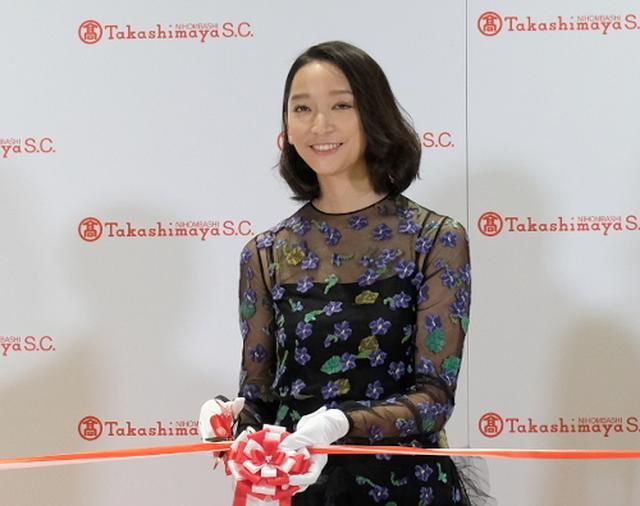 画像: 杏、新しいショッピングセンターにワクワク「新しい日本橋の姿が見られる」
