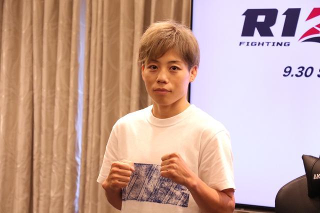 画像: 浜崎朱加「日本一の戦いを」 黒部三奈「泣かせるような試合を」【9・30 RIZIN】