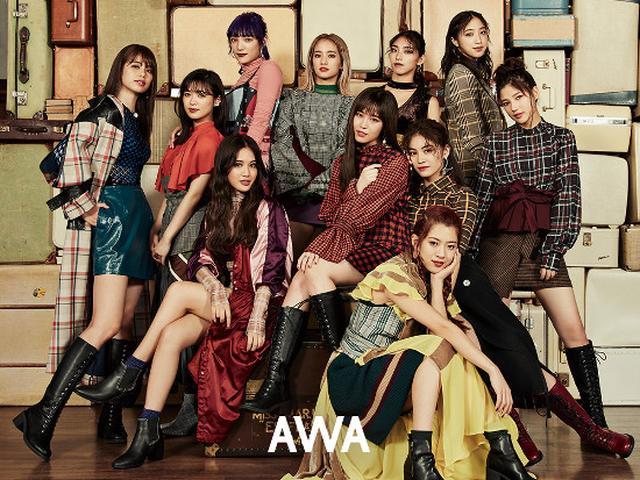 画像: E-girls「メンバー全員で聴きながら号泣」した曲は?AWAでプレイリスト公開