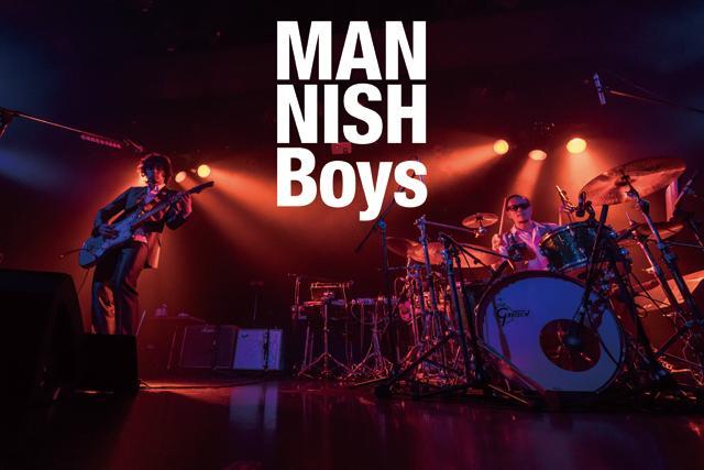 画像: MANNISH BOYSが全国ツアーを開催