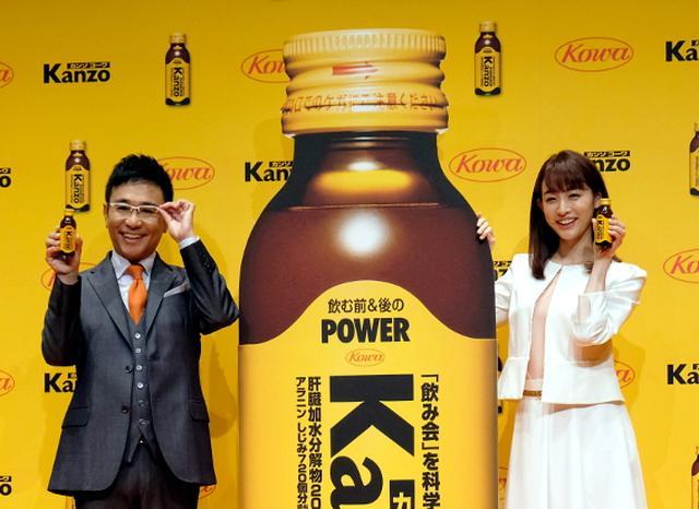 画像: 八嶋智人と新井恵理那が新CMでニュースキャスター「できる男みたい」